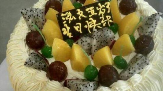 福綿DIY蛋糕坊