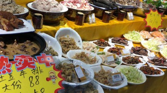 道莊牛肉湯(電廠路總店)