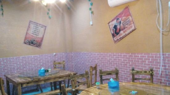 金花土菜館
