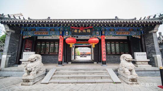 錫伯族家廟