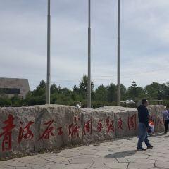 Qinghaisheng Yuanzi Cheng Guojia Ji Aiguozhuyi Jiaoyu Shifan Jidi Xiangmu Memorial Hall User Photo