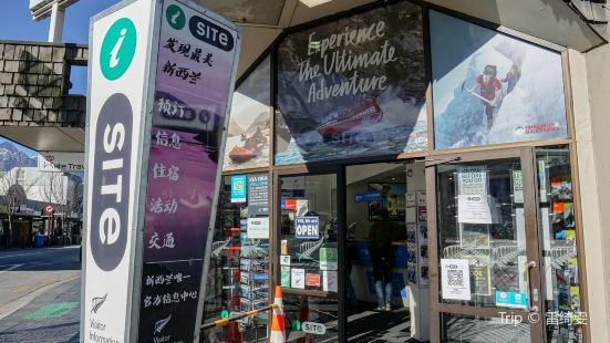 Queenstown i-SITE Visitor Information Centre