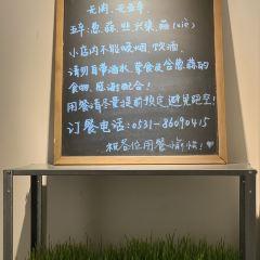 朵朵開素食餐廳(後宰門街店)用戶圖片
