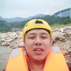 Xingtai Canyon Drifting User Photo