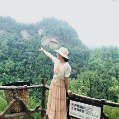 九龍山景區用戶圖片