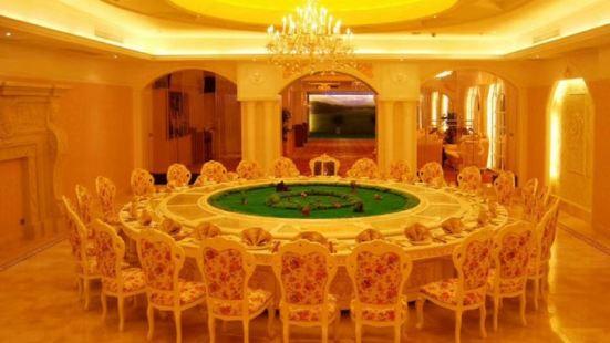 南長城國際大酒店中餐廳