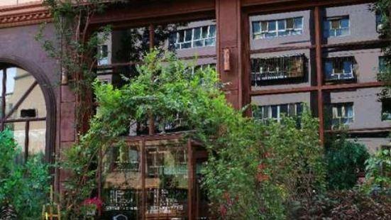 胡桃裡音樂酒館(東街店)