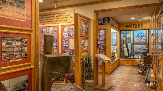 Moab Film Museum