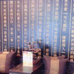 Zhongjingtang User Photo