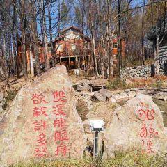 Neyin Ancient City User Photo