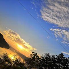 Yin Mountain Park User Photo