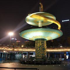 天府廣場用戶圖片