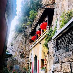 Tanxi Mountain User Photo
