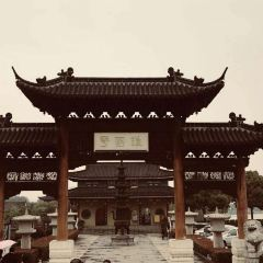 Zhenguo Temple User Photo