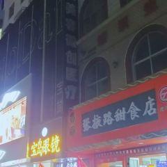 張掖路商業街用戶圖片