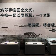 Museum of Sino-Japanese War 1894-1895 User Photo