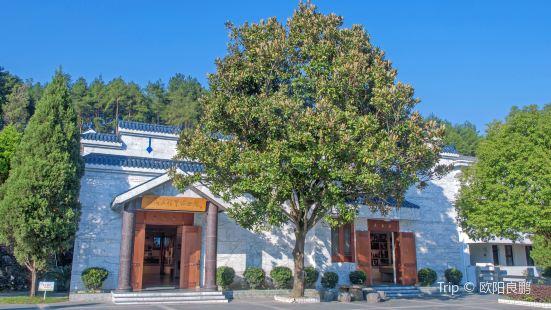 Yangchengwujiangjun Memorial Hall