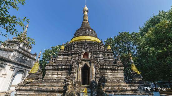 Wat Pa Pao