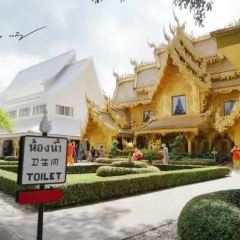 White Temple (What Rong Khun) User Photo