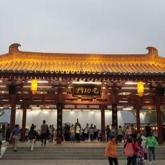 Tangshi Gorge User Photo