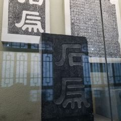 漢中市博物館用戶圖片