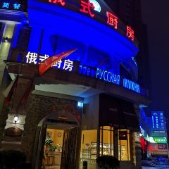 E Shi Kitchen( Ji Xiang Road ) User Photo