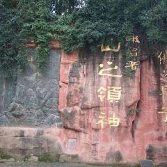 Qilipo User Photo