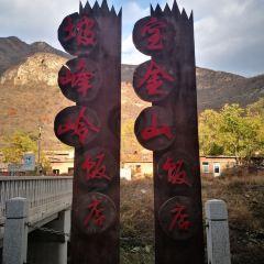 파봉령 여행 사진