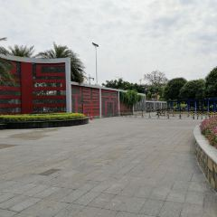 Queshan Park (North Gate) User Photo