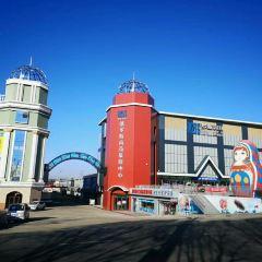 綏芬河中心廣場用戶圖片