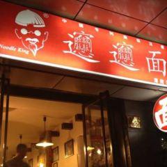 biangbiang面(南院門店)用戶圖片