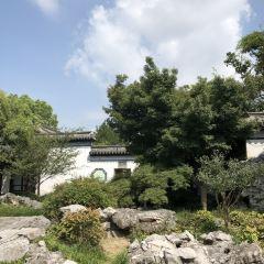 Zengzhao Garden User Photo