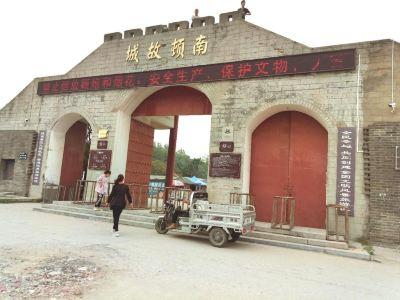 Nandun Ancient City