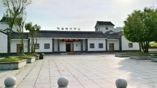 Dongjiang Gallery