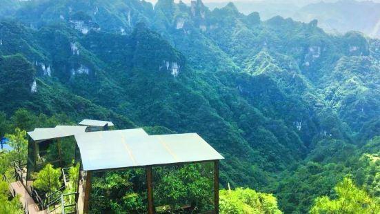 Heichong Mountains