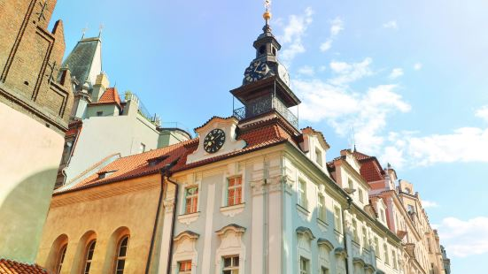 Jewish Town Hall (Zidovska radnice)