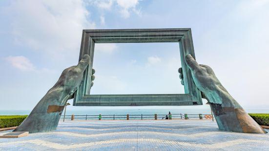 웨이하이공원