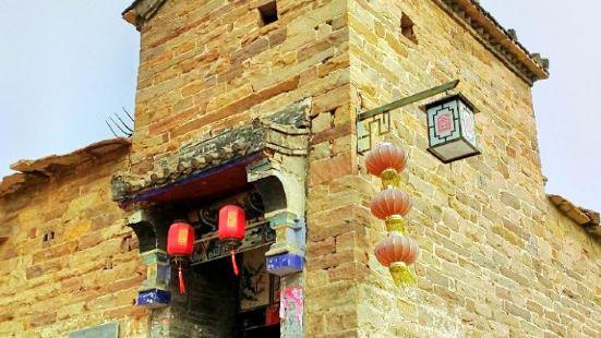 Wangnao Village