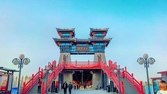 Xianyang Lake Scenic Area