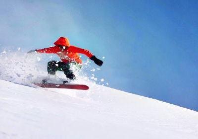 Jinan Shijiyuan Ski Field