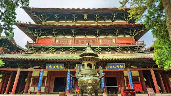 Great Bodhisattva of Zhengdingfu