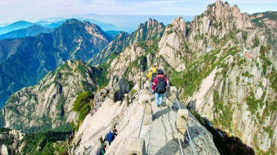 Tiandu Peak