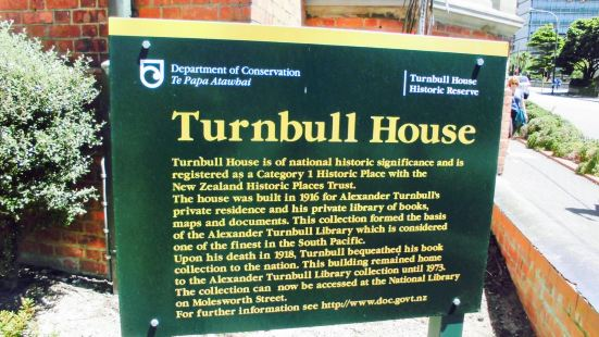 Turnbull House