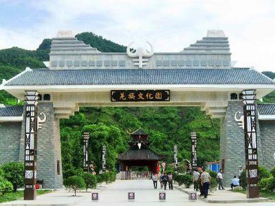 古羌文化旅遊產業示範園