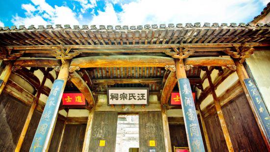 Wang's Ancestral House