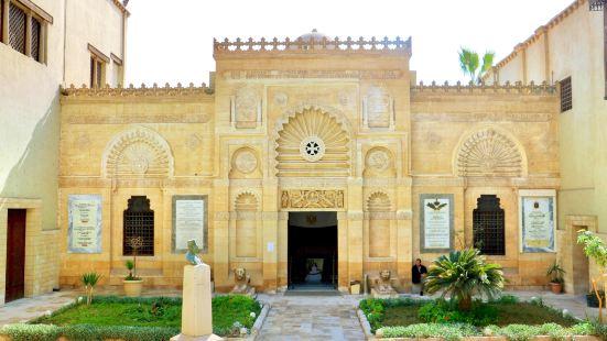 콥트 박물관