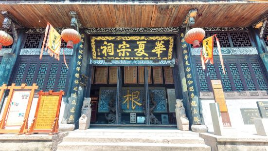 Longxing Ancient Town