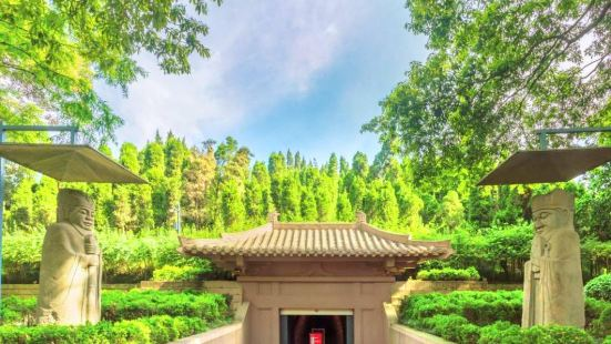 Chengdu Yongling