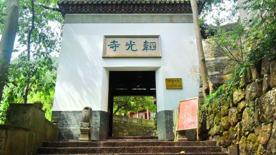 Taoguangsi