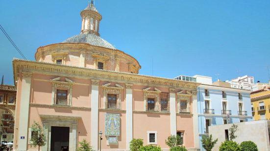 Real Basilica de la Virgen de los Desamparados